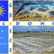 Le due Macedonie : da Aristotele ad Alessandro – UN VIAGGIO SICURAMENTE INSOLITO