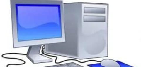 corso di Introduzione al COMPUTER